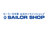 SAILOR SHOP
