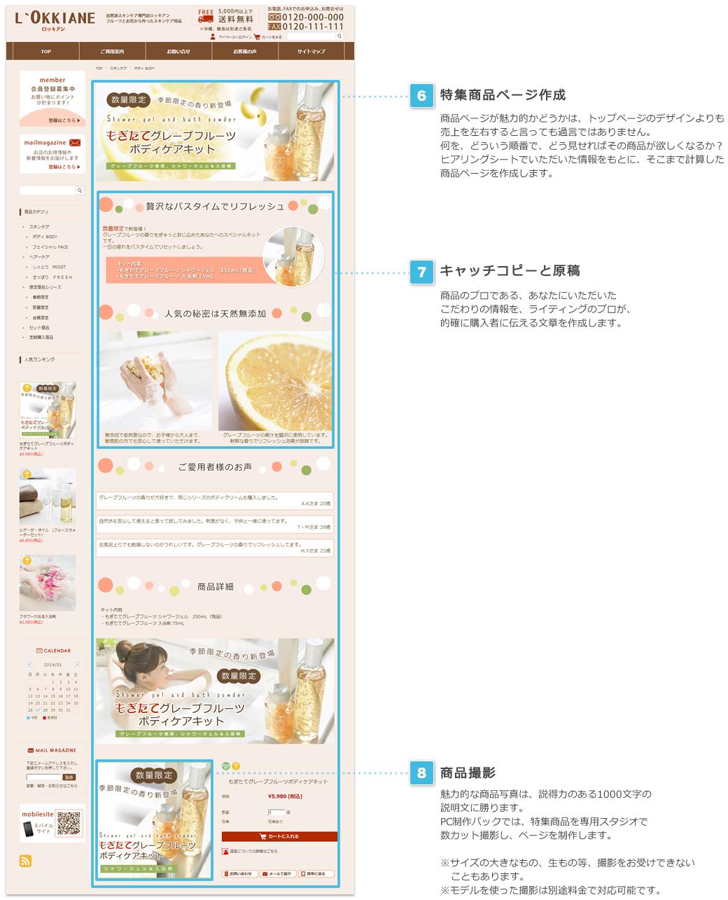 webdesign_img09