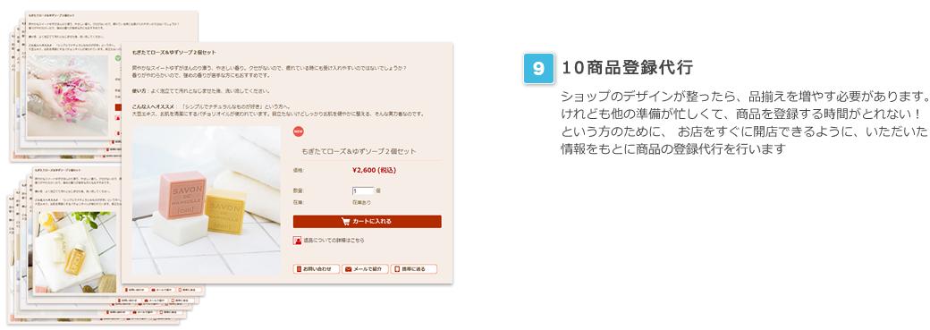webdesign_img10