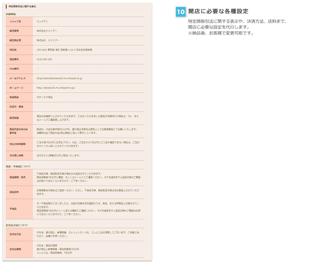 webdesign_img11