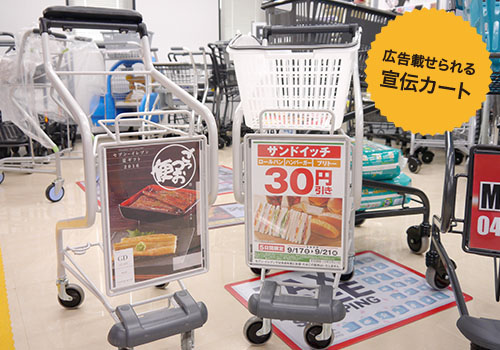 商品の価値・店舗の信頼を大事にしたことで年間売上1億円達成!